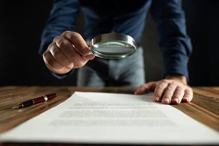 Перед подачей мы тщательно проверяем все документы